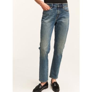 DENHAM Jolie BLAMYV High Rise Straight Fit Jeans