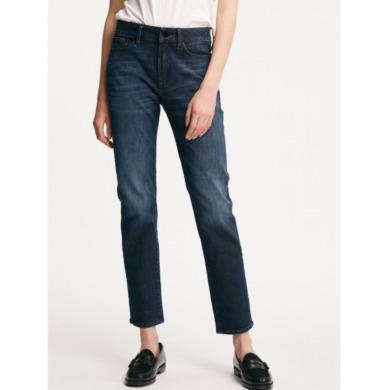 DENHAM Jolie EMY1 High Rise Straight Fit Jeans